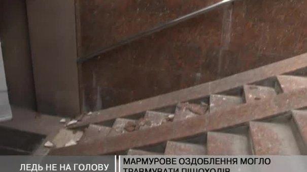 У підземному переході на площі Галицькій обвалюється плитка