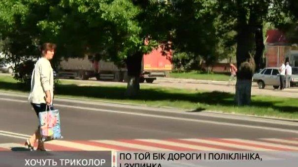 Львів'яни вимагаю світлофора на вулиці Шевченка