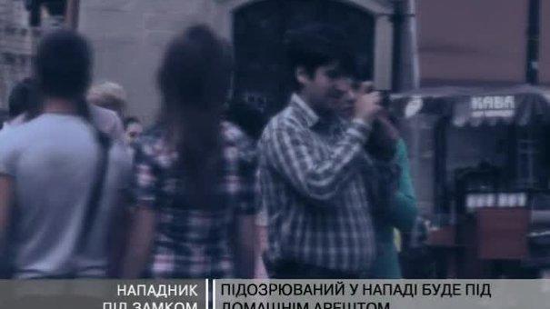 Підозрюваний у нападі на Садового буде під домашнім арештом