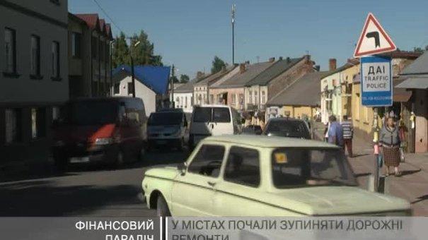 Районні центри Львівщини залишились без грошей