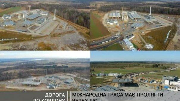 На Львівщині будують дорогу до прикордонного переходу