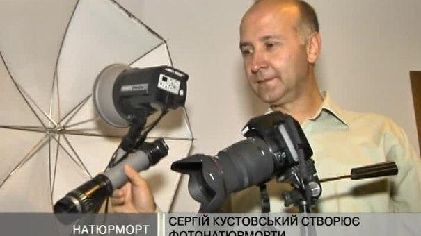 Один із львівських фотографів створює фотонатюрморти