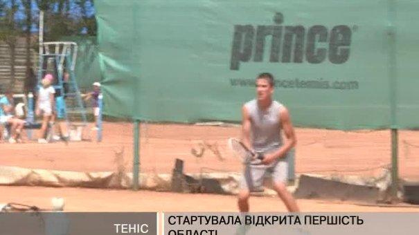 У Львові стартував тенісний чемпіонат