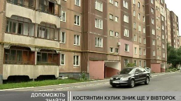 У Львові зник 39 річний чоловік