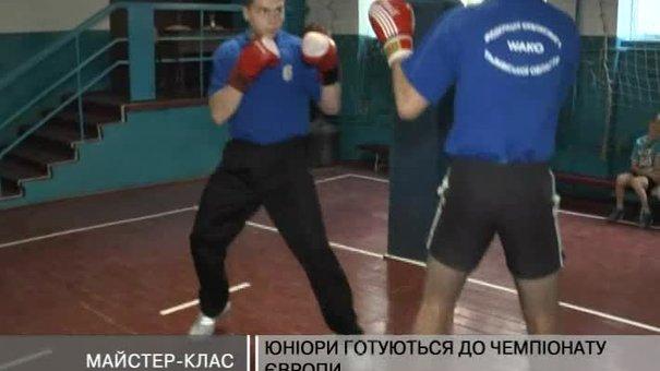 Львівські юніори з кікбоксингу готуються до чемпіонату Європи