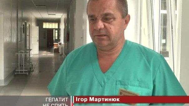 В Україні 3 млн людей – з вірусним гепатитом