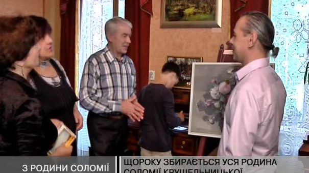 Щороку у Львові збирається родина Крушельницьких