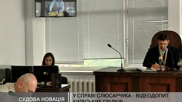 У Львові триває суд проти доктора Пі