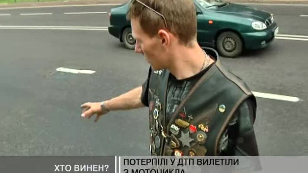 У Львові 2 людей травмувалися внаслідок зіткнення мотоцикла та автомобіля