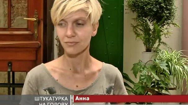 В ресторані на Вірменській ледь не впала стеля