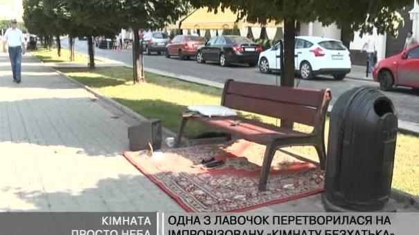 На проспекті Шевченка оселився безхатченко