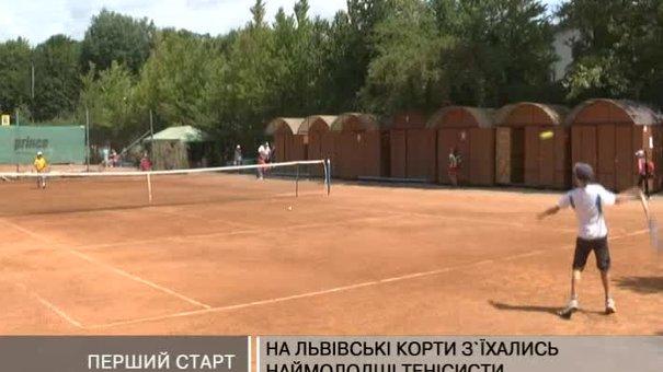 Наймолодші тенісисти з'їхались до Львова