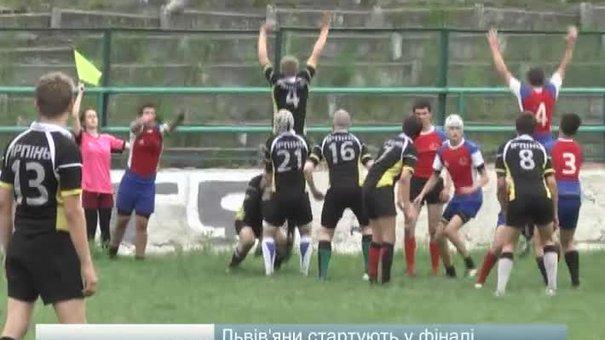 Львів'яни стартують у фіналі юнацького чемпіонату України з регбі