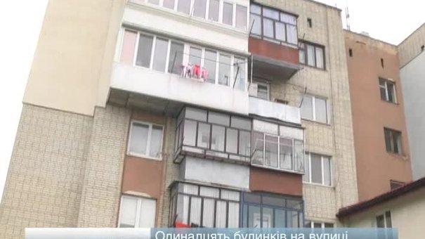 Одинадцять будинків на вулиці Стрийській знеструмлені