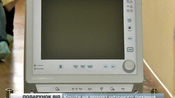 Львівські IT-фірми зібрали гроші на апарат штучного дихання
