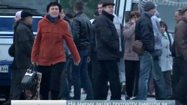 Жителі Стрийщини протестують через погані дороги