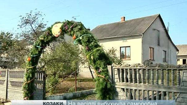 На весіллі на Львівщині прогримів вибух: постраждали гості