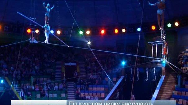 У Львівському цирку виступають московські артисти