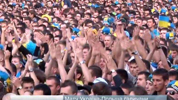 До матчу Україна-Польща на площі Ринок спорудять фан-зону