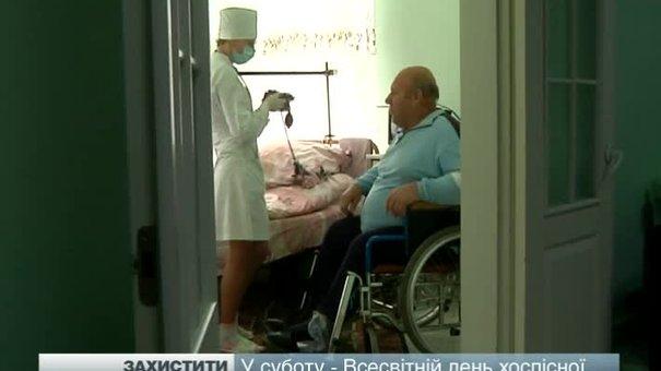 Цієї суботи у всіх храмах Львова молитимуться за онкохворих