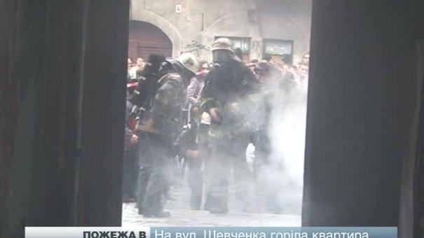 На вулиці Шевченка горіла квартира: троє в реанімації