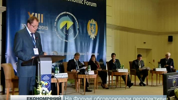 В рамках економічного форуму Львівщина уклала низку угод