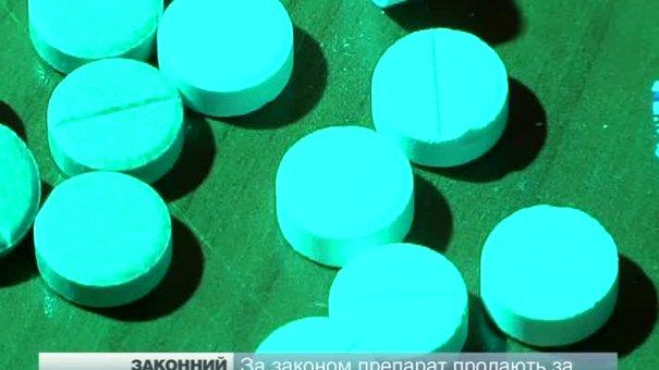 Крупним планом: Хто торгує наркотиками у Львові?