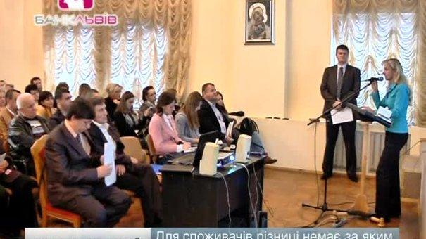 """У """"Львівтеплоенерго"""" обговорювали виправданість двоставкового тарифу"""