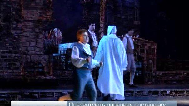 Презентують оновлену постановку оперети Штрауса