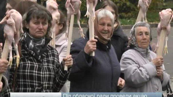 Пройшла акція проти видобутку сланцевого газу