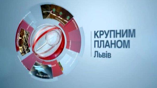 Крупним планом: Як у Львові пропонують винаймати квартиру за інтим?