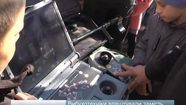 В одну з львівських шкіл приїхали вибухотехніки