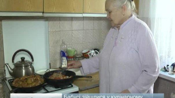 Серед людей похилого віку влаштували кулінарний конкурс