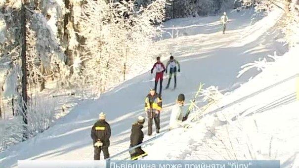 """Львівщина може прийняти """"білу"""" Олімпіаду-2022"""