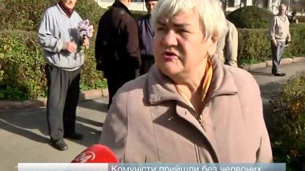 На пагорб Слави зійшлися місцеві комуністи і свободівці