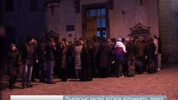 Львівcькі музеї вп'яте відчинять двері перед нічними відвідувачами