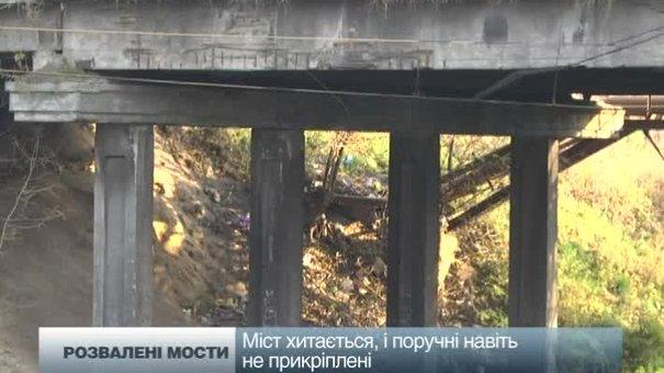 Крупним планом: українські мости не витримують потоку транспорту