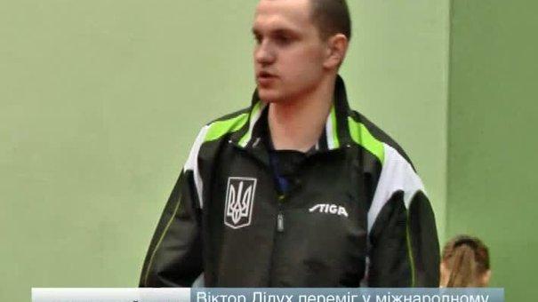 Віктор Дідух переміг на міжнародному тенісному турнірі в Аргентині