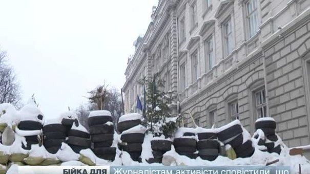 Сутички у захопленій Львівській ОДА: бійка заради картинки?