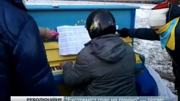 Революційне мистецтво на Майдані
