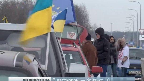 Львівські автомайданівці пікетували комплекс, що належить дружині Сала