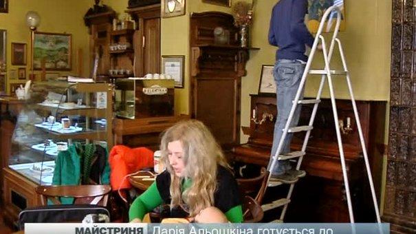 """Дарія Альошкіна готує виставку в """"Штуці"""""""
