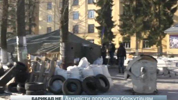 """Активісти допомогли """"беркутівцям"""" вивезти сміття"""