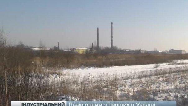 Львів отримав погодження на створення індустріального парку