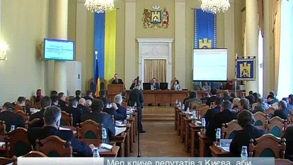 Виконавчий комітет погодив основні показники бюджету Львова