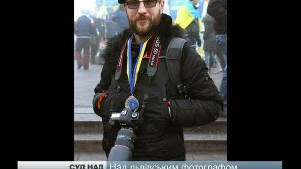 Львівського фотографа Мар'яна Гавриліва судили 5 хвилин