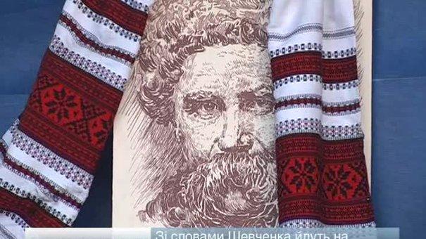 Тарас Шевченко став символом революції для українців