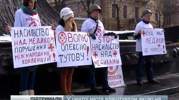 У центрі міста влаштували акцію на підтримку медика-активіста Тутова