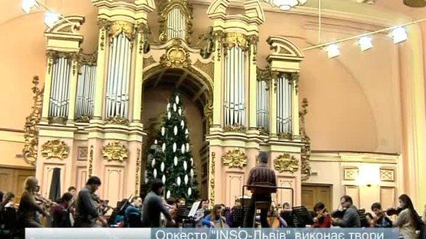 """Оркестр """"INSO-Львів"""" виконає твори Моцарта і Бетховена"""