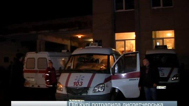 На Сихові обстріляли диспетчерську станцію швидкої допомоги
